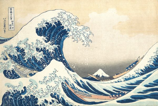 https://upload.wikimedia.org/wikipedia/commons/a/a5/Tsunami_by_hokusai_19th_century.jpg